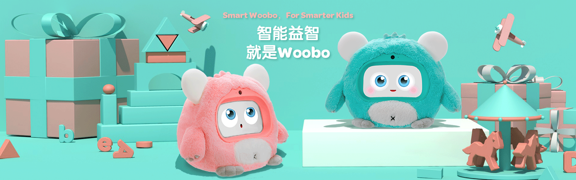 Woobo_companion robot that's fuzzy smart and goofy.
